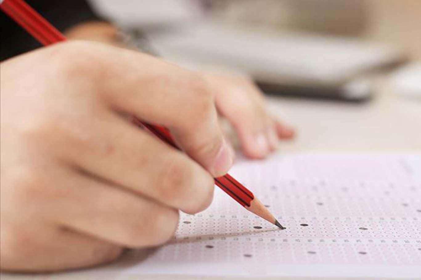 2021 İOKBS sonuçları 28 Eylülde açıklanacak
